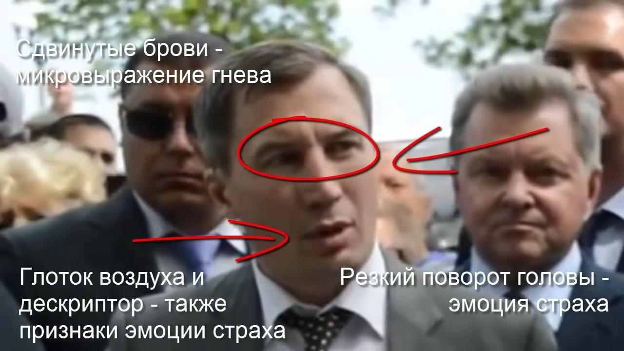 Как Дима Медведев ФСОшника испугал
