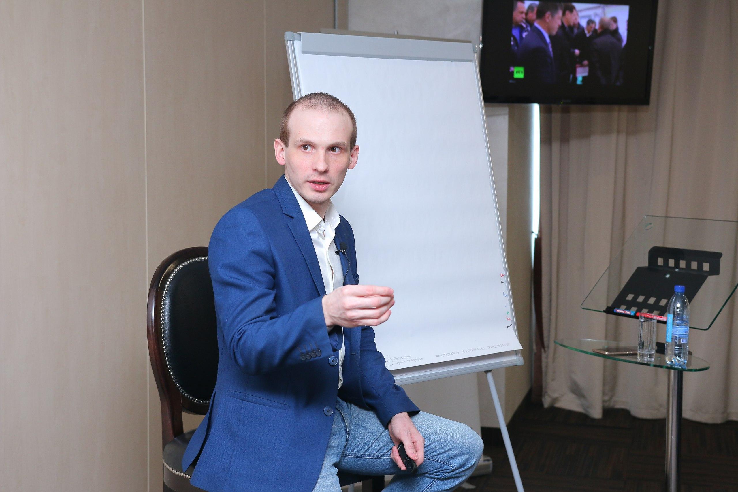 Мастер класс Ильи Анищенко