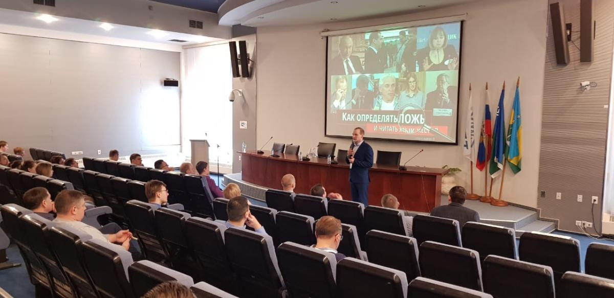 Мастер класс Ильи Анищенко в Ханты-Мансийске
