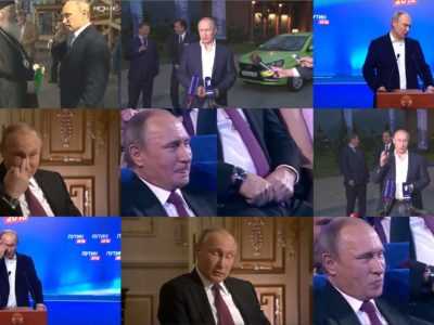 Мини курс «Как лжёт и разоблачает ложь Путин»
