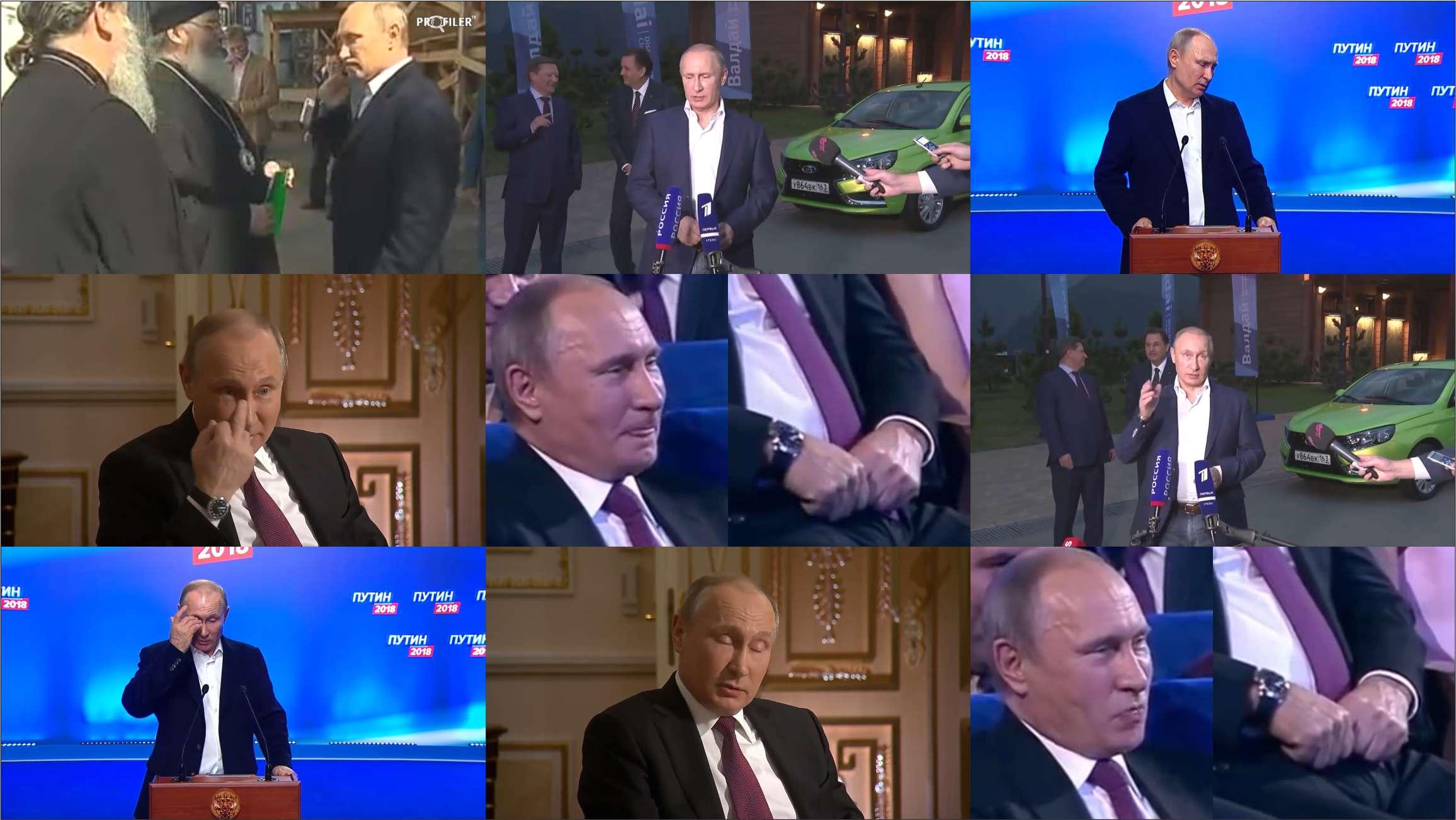 Онлайн курс про Путина